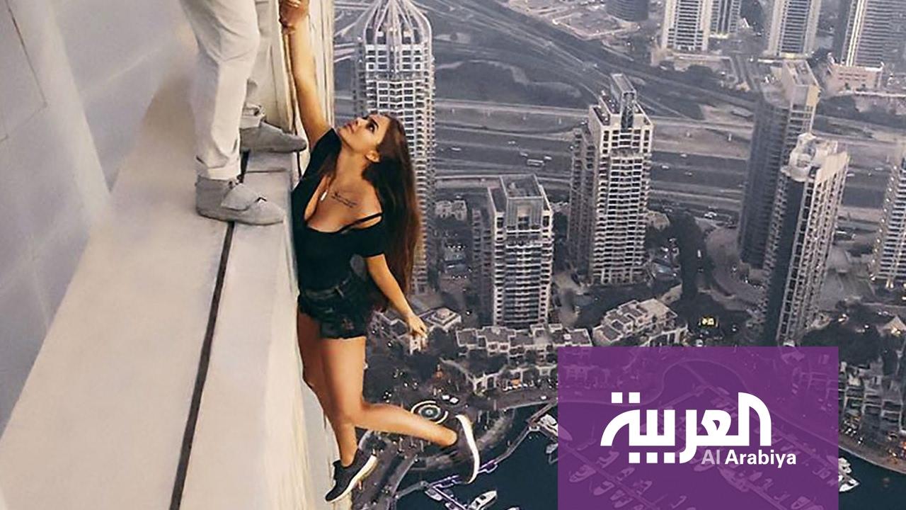 الروسية صاحبة أخطر سيلفي في دبي ضيفة تفاعلكم