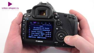 Обзор Canon EOS 5d Mark III(Узнать подробнее о Canon 5d marc III http://video-shoper.ru/shipment/canon_eos_5d_mark_iii_body.html группа вконтакте http://vk.com/public_videoshoper ..., 2013-04-24T14:05:51.000Z)