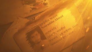 Documentary: Shohada e Ahmaddiyya Part 2