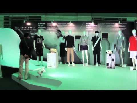 Taipei World Design Expo - 02