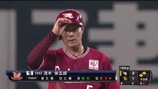 2019年5月31日 福岡ソフトバンク対東北楽天 試合ダイジェスト