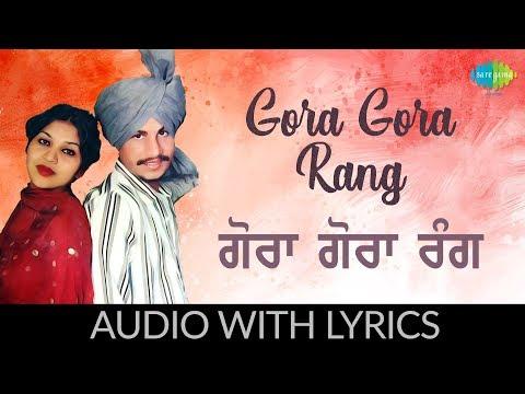 gora-gora-rang- -punjabi-song-with-lyrics- -ਗੋਰਾ-ਗੋਰਾ-ਰੰਗ- -amar-singh-chamkila-&-amarjot