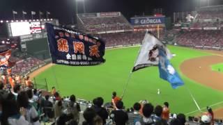 2016.10.29 日本シリーズ 第6戦 北海道日本ハムファイターズ (1~9応援...