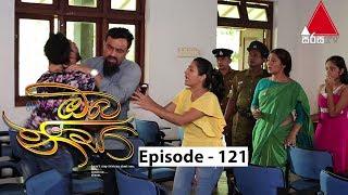 Oba Nisa - Episode 121 | 08th August 2019 Thumbnail