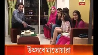 Eid-ul-Zuha celebration in Kolkata