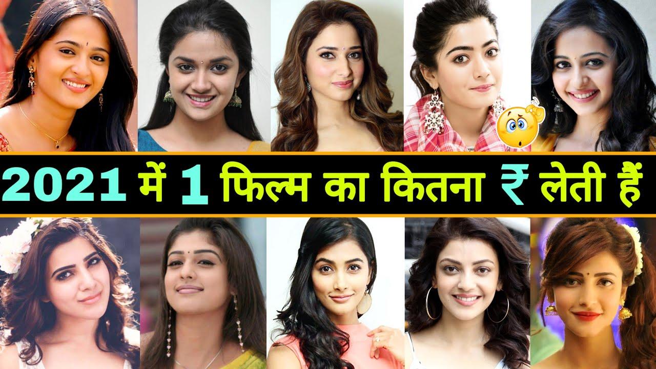 जानिए 😳 South के Top Actress अपनी एक फिल्म के लिए कितना ₹ लेती है || South Actress || Telgu Actress