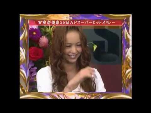 【スペシャルコラボ】安室奈美恵×元SMAPメンバー トーク