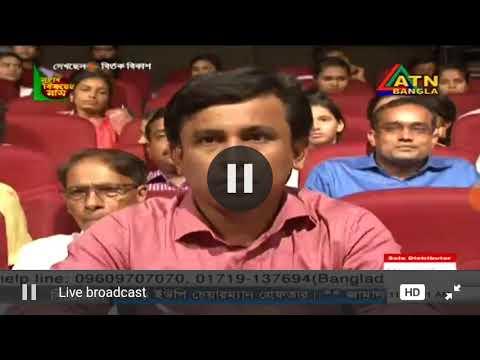 ishakpur Public High Schools debate Competition Program.