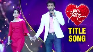 Prem He Song LIVE Performance by Ketaki Mategaonkar & Hrishikesh Ranade | Zee Yuva Serial