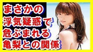 芸能ゴシップ裏本舗チャンネル登録はこちら http://ur0.link/BoMm 【引...