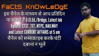 #facts_knowledge Facts Knowledge Channel Subscription 100% free