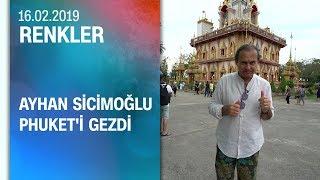 Ayhan Sicimoğlu, Thailand'ın adası Phuket'i gezdi - Renkler 16.02.2019 Cumartesi