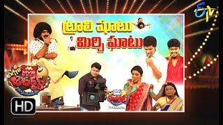 Extra Jabardasth | 23rd November 2018 | Full Episode | ETV Telugu