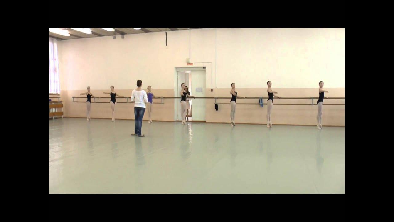 Башкирский хореографический колледж имени Рудольфа Нуреева