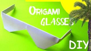 DIY Origami How to Make a Paper Sunglasses - glasses 3D | Оригами Как сделать ОЧКИ 3D из бумаги