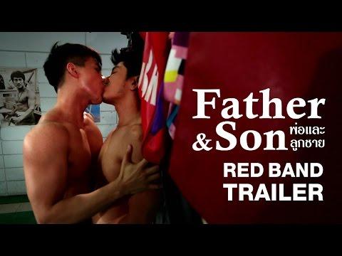 ตัวอย่างหนัง Father & Son พ่อและลูกชาย [Red Band Trailer]