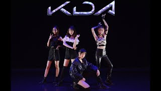 K/DA - POP/STARS (ft Madison Beer, (G)I-DLE, Jaira Burns) Dance Cover by Channel II | Vancouver Kpop