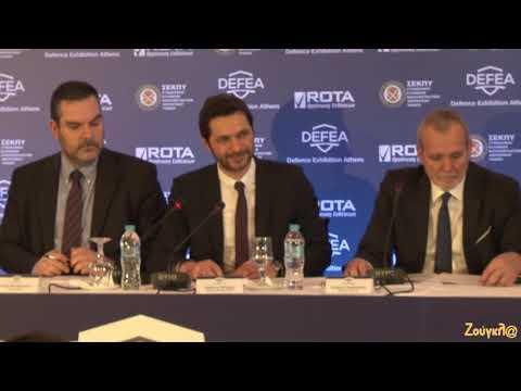Η ανακοίνωση της διοργάνωσης της έκθεσης DEFEA στην Αθήνα