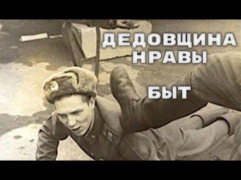 Как служили в Советской Армии. Взгляд изнутри.