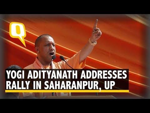Yogi Adityanath Addresses Rally In Saharanpur, UP