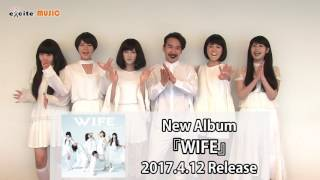 excite music http://www.excite.co.jp/News/emusic/ New Album『WIFE』...
