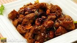 Resep Cara Membuat Ayam Kungpao Chinese Food