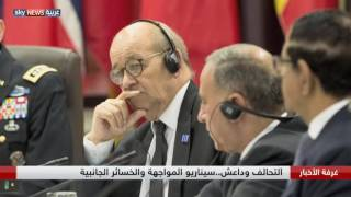 التحالف وداعش..سيناريو المواجهة والخسائر الجانبية