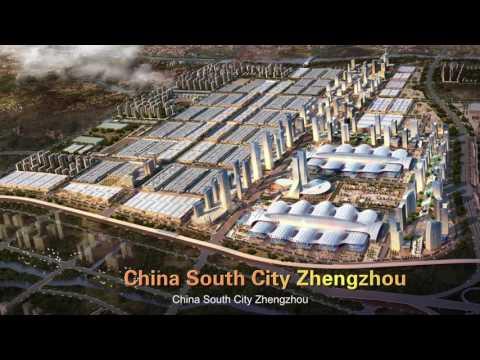 China South City - EN1920-8-18