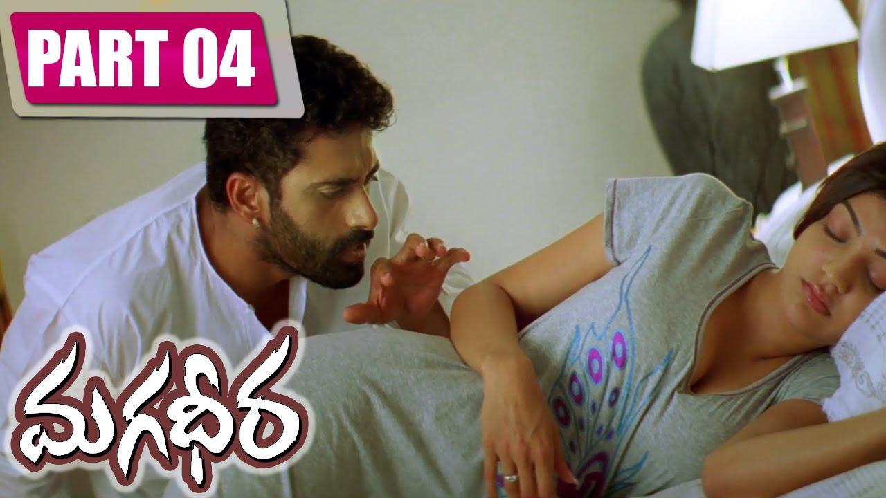 magadheera telugu full movie    ram charan, kajal agarwal    part 4