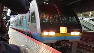 南風2000系ラストラン 岡山駅発車