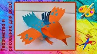 Птичка из бумаги за 6 минут Creativity & Art of Olga Mishina
