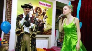 видео Пиратский день рождения 4 годика (длиннопост в помощь будущим пиратским вечеринкам)