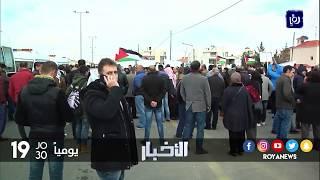 مئات المواطنين لليوم الثالث يعتصمون أمام السفارة الأمريكية - (8-12-2017)