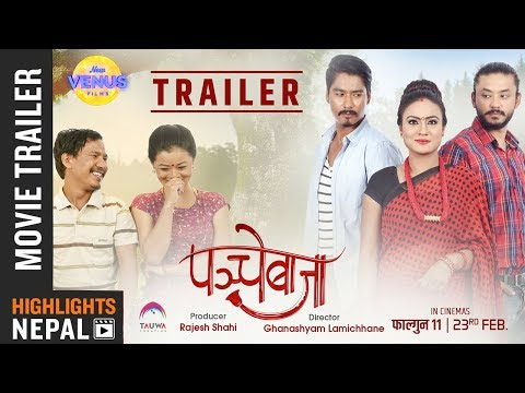 PANCHE BAJA - New Nepali Movie Trailer 2018/2074 | Saugat Malla, Karma, Buddhi, Jashmin, Shrijana