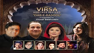 Launch of Na'at Album 'Dar-e-Rasool' | Virsa Heritage Revived | PTV Home | Official Video