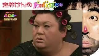 Cô vợ bé bỏng dễ thương của Shimura Ken. 放送コードを突破した初出し...