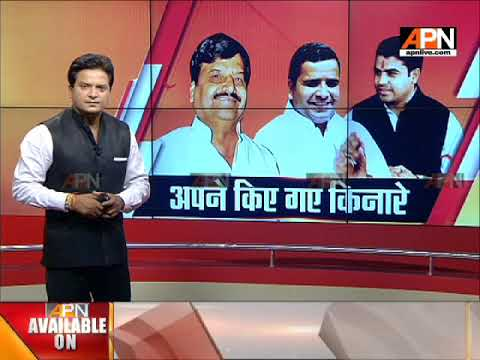 Samajwadi Party continues to be a divided house, Shivpal fails to find place in National Executive