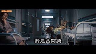 #812【谷阿莫】5分鐘看完2018李易峰裸體關在小黑屋裡被賣的電影《動物世界》
