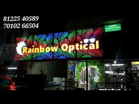 LED Letters Sign Name Board Display Advertising Showroom Shop Retail store Shopping Mall India +91 81225 40589