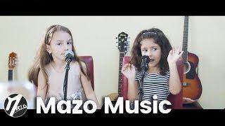Carla & Adelina - Vara Mos Craciun (Mazo Music Academy)