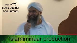 Mullah admit 72 sect lost against AHMADIYYA Musim Jamaat