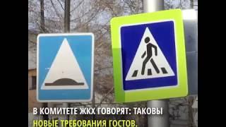 Некоторые пешеходные переходы в Братске стали безопаснее  Январь, 2019