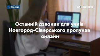 як зробити відео привітання самої онлайн