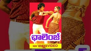 Challenge Full Length Telugu Movie || DVD Rip..