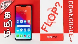 RealMe 2 FLOP? பெரிய ஏமாற்றம் - Unboxing & Hands On Review!!!