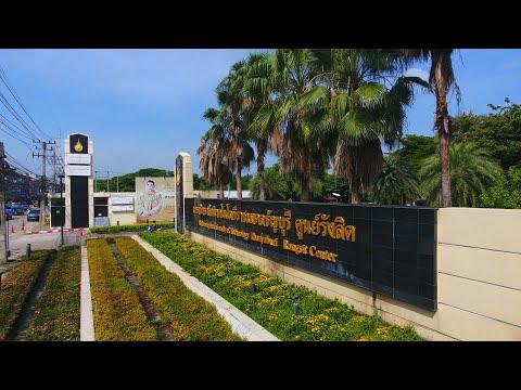 มหาวิทยาลัยเทคโนโลยีราชมงคธัญบุรี ศูนย์รังสิต (ปี 2562)