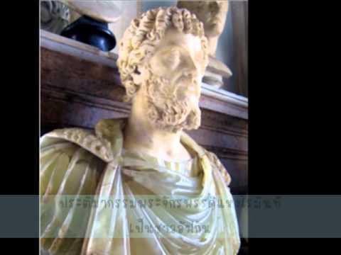 ศิลปะตะวันตกสมัยโรมัน (Roman) ม.5/11 srn.