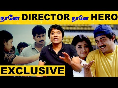 Hereafter No VAALI & No KUSHI in My Life - Exclusive Interview With S J Surya | Vijay | Ajith |