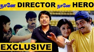 Hereafter No VAALI & No KUSHI in My Life – Exclusive Interview With S J Surya