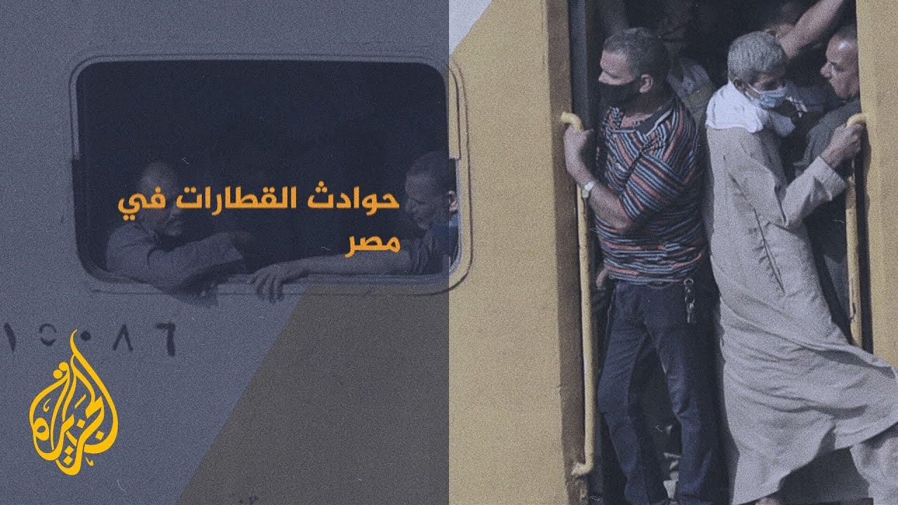 أسوأ 6 حوادث للقطارات في مصر  - نشر قبل 3 ساعة
